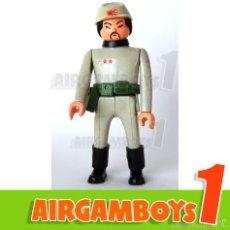 Airgam Boys: AIRGAM BOYS CAPITÁN JAPONÉS JAPÓN SEGUNDA GUERRA MUNDIAL. Lote 57272214