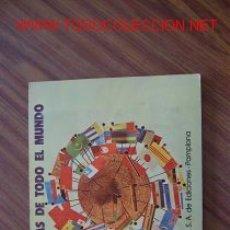 Coleccionismo Álbum: ALBUM BANDERAS DE TODO EL MUNDO COMPLETO. Lote 18736221