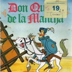 Coleccionismo Álbum: ALBUM DE CROMOS DON QUIJOTE DE LA MANCHA DE DANONE COMPLETO. Lote 3257467