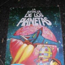 Coleccionismo Álbum: LA BATALLA DE LOS PLANETAS ( DANONE ) 1980 COMPLETO. Lote 6426397