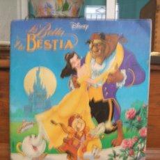Coleccionismo Álbum: · ÁLBUM. LA BELLA Y LA BESTIA. COMPLETO. 1985.. Lote 4427349
