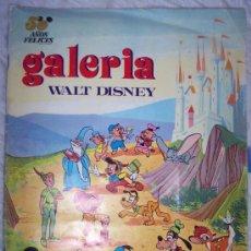 Coleccionismo Álbum: ALBUM GALERIA WALT DISNEY EDITORIAL FHER 1973 *COMPLETO*. Lote 27360136