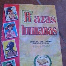 Coleccionismo Álbum: ALBUM COMPLETO * RAZAS HUMANAS * BRUGUERA. Lote 19931830