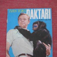 Coleccionismo Álbum: ALBUM..DAKTARI EDI FHER 1968. COMPLETO 162 CROMOS. Lote 27354138