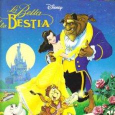 Collectionnisme Album: ALBUM DE CROMOS - LA BELLA Y LA BESTIA (COMPLETO). Lote 21461719