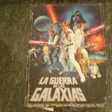 Coleccionismo Álbum: LA GUERRA DE LAS GALAXIAS ALBUM COMPLETO CON 187 CROMOS .EDITORIAL PACOSA DOS BARCELONA . 1977. Lote 23844326