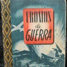 Coleccionismo Álbum: ÁLBUM DE CROMOS DE GUERRA. EDICIONES VICTOR. AÑO 1945.. Lote 51415452