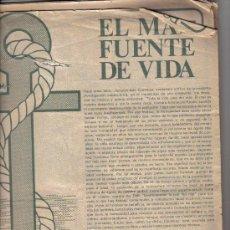 Coleccionismo Álbum: EL MAR FUENTE DE VIDA ALBÚM COMPLETO CON 260 CROMOS PEGADOS DESPLEGADOS, CROMOS EN . Lote 27365449
