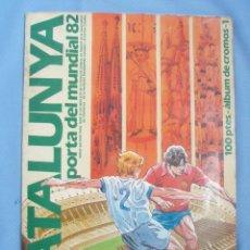 Coleccionismo Álbum: ALBUN DE CROMOS COMPLETO CATALUNYA PUERTA DEL MUNDIAL DE 1.982. Lote 26095723