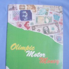 Coleccionismo Álbum: ALBUM DE CROMOS DE COMPLETO Y NUEVO OLIMPI MOTOR MONI DE FINALES DE LOS AÑOS 80. Lote 26095744