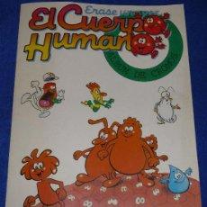 Coleccionismo Álbum: ERASE UNA VEZ EL CUERPO HUMANO - PLANETA-AGOSTINI ¡COMPLETO!. Lote 29098300