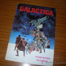 Coleccionismo Álbum: GALACTICA ALBUM COMPLETO 243 CROMOS DE MAGA. Lote 29785430