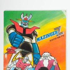 Coleccionismo Álbum: ALBUM MAZINGER Z, EDITORIAL FHER, AÑO 1978 - COMPLETO. Lote 89072547