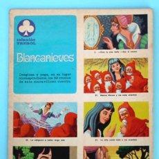 Coleccionismo Álbum: ÁLBUM COMPLETO. BLANCANIEVES. COLECCIÓN TREBOL. EDITORIAL SUSAETA, 1970.. Lote 30910328