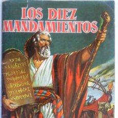 Coleccionismo Álbum: ALBUM LOS DIEZ MANDAMIENTOS, EDITORIAL BRUGUERA, 1959, COMPLETO. Lote 33145381