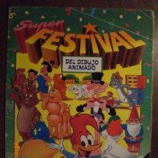 Coleccionismo Álbum: SUPER FESTIVAL DEL DIBUJO ANIMADO. Lote 33960774