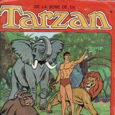 Coleccionismo Álbum: TARZAN - FHER / PANRICO ¡ ÁLBUM COMPLETO INCLUSO PANRICO!. Lote 34149252