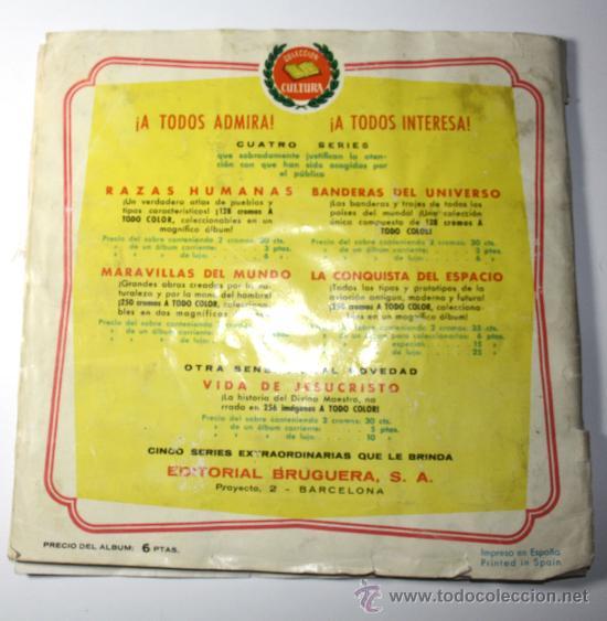 Coleccionismo Álbum: Sissi. Álbum de cromos. Completo - Foto 2 - 36528437
