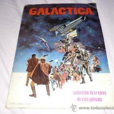 Coleccionismo Álbum: ALBUM CROMOS COMPLETO - GALACTICA - EDITORIAL MAGA. Lote 38283940