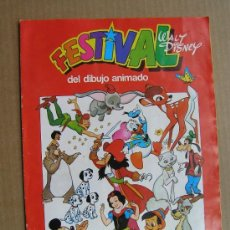 Coleccionismo Álbum: ALBUM ROJO FESTIVAL DEL DIBUJO ANIMADO DE WALT DISNEY COMPLETO.. Lote 39054234