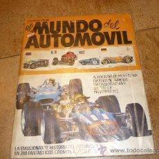 Coleccionismo Álbum: ALBUM DE CROMOS COMPLETO EL MUNDO DEL AUTOMOVIL BRUGUERA. Lote 39094082