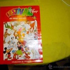 Coleccionismo Álbum: FESTIVAL DEL DIBUJO ANIMADO WALT DISNEY COMPLETO. PACOSA DOS 1981.. Lote 40305456