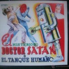 Coleccionismo Álbum: ÁLBUM NUEVO FACSÍMIL EL MISTERIOSO DOCTOR SATÁN O EL TANQUE HUMANO COMPLETO FHER CROMOS IMPRESOS. Lote 143155322