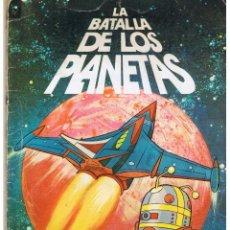 Coleccionismo Álbum: LA BATALLA DE LOS PLANETAS. ÁLBUM. DANONE. - COMPLETO -(ST/PN2). Lote 40452148