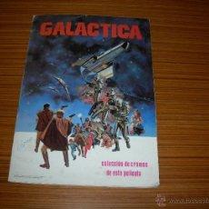 Coleccionismo Álbum: GALACTICA DE MAGA COMPLETO 243 CROMOS . Lote 40686328
