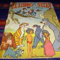 Coleccionismo Álbum: EL LIBRO DE LA SELVA COMPLETO. FHER 1966 WALT DISNEY. REGALO FESTIVAL ESTRELLAS TOPPS BAZOOKA!!!!!!!. Lote 41003056