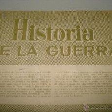 Collezionismo Álbum: ANTIGUO ALBUM *HISTORIA DE LA GUERRA * EDITORIAL RUIZ ROMERO, AÑO 1961 .COMPLETO CON 225 CROMOS. Lote 41670181
