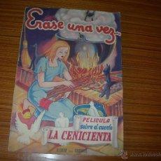 Coleccionismo Álbum: ERASE UNA VEZ ...LA CENICIENTA COMPLETO 158 CROMOS DE FHER . Lote 41741649