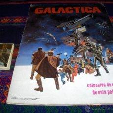 Coleccionismo Álbum: GALACTICA COMPLETO 243 CROMOS. MAGA 1979.. Lote 40366275