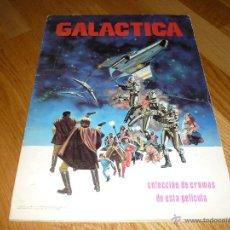 Coleccionismo Álbum: ALBUM DE CROMOS COMPLETO - GALACTICA - EDITORIAL MAGA. Lote 42382439