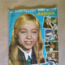 Coleccionismo Álbum: ALBUM MARISOL- UN RAYO DE LUZ -FHER - COMPLETO -VER FOTOS. Lote 42979518