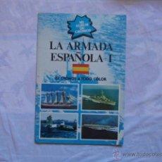 Coleccionismo Álbum: LA ARMADA ESPAÑOLA 32 CROMOS A TODO COLOR 1980 EDITORIAL NUEVA SITUACION COMPLETO. Lote 43061809