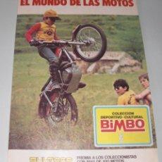 Coleccionismo Álbum: EL MUNDO DE LAS MOTOS DE BIMBO AÑO 1975 COMPLETO. Lote 43590999