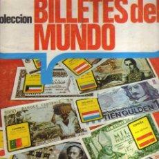 Coleccionismo Álbum: ÁLBUM BILLETES DEL MUNDO (COMPLETO) - ALB5. Lote 44082560