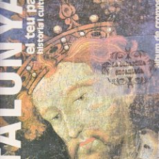 Coleccionismo Álbum: ALBUM - COMPLETO - CATALUNYA EL TEU PAIS Nº 3 HISTORIA Y CULTURA MIDE 24 X 34 CM. Lote 44207678