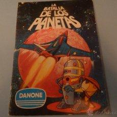 Coleccionismo Álbum: LA BATALLA DE LOS PLANETAS DE DANONE. Lote 44374916