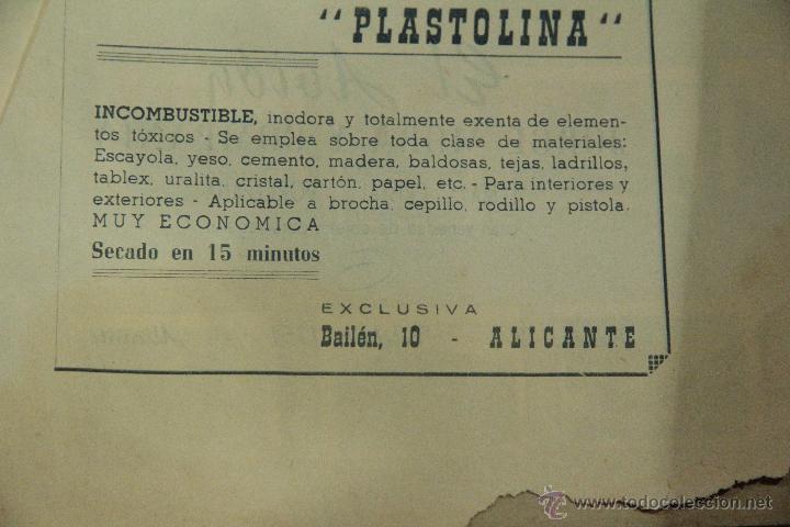 Coleccionismo Álbum: TOMBOLA ALICANTINA DE CARIDAD - Vistas de Francia - Album Completo. PORTADA ESTROPEADA. - Foto 6 - 46244822