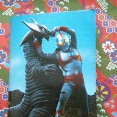 Coleccionismo Álbum: ULTRAMAN GODZILA GODZILLA ANTIGUO ALBUM JAPONES 100 DE 100 CROMOS COMPLETO AMADA. Lote 47153480