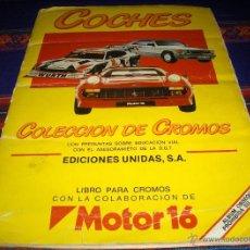 Coleccionismo Álbum: COCHES COMPLETO 162 CROMOS. MOTOR 16 Y EDICIONES UNIDAS 1986.. Lote 47200842