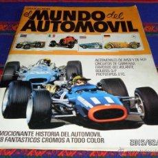 Coleccionismo Álbum: GRAN ALBUM EL MUNDO DEL AUTOMÓVIL COMPLETO 288 CROMOS. BRUGUERA 1970. BUEN ESTADO.. Lote 47652737