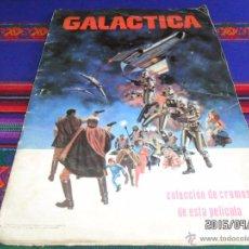 Coleccionismo Álbum: GALACTICA COMPLETO 243 CROMOS. EDITORIAL MAGA 1979. . Lote 48881752