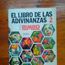 Coleccionismo Álbum: ALBUM EL LIBRO DE LAS ADIVINANZAS 2, DE BIMBO (1975). COMPLETO Y EN PERFECTO ESTADO, COMO NUEVO. Lote 49642591