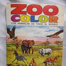 Coleccionismo Álbum: ALBUM ZOO COLOR , LOS ANIMALES DE TODO EL MUNDO, EDITORIAL BRUGUERA, 1973 , FALTAN 5 CROMOS. Lote 49954871
