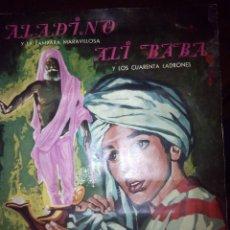 Coleccionismo Álbum: ALADINO Y LA LAMPARA MARAVILLOSA - ALI BABA Y LOS CUARENTA LADRONES. FERCA. COMPLETO. Lote 50147204