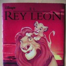 Coleccionismo Álbum: ÁLBUM DE CROMOS EL REY LEÓN, DISNEY, PANINI, COMPLETO 232 CROMOS AÑO 1994, PERFECTA ALINEACION ERCOM. Lote 51355940