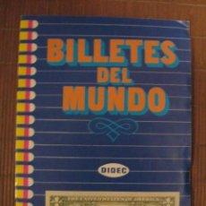 Coleccionismo Álbum: ALBUM DE CROMOS BILLETES DEL MUNDO. DIDEC. 1984. COMPLETO CON SUS 225 CROMOS. IMPECABLE. Lote 51523292